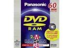 Panasonic LM-AK 60JE DVD-RAM 2.8GB 60 min